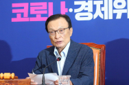 이해찬 더불어민주당 대표가 15일 서울 여의도 국회에서 열린 더불어민주당 최고위원회의에 참석해 사과 발언을 하고 있다. ⓒ 뉴시스