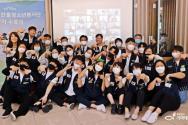 기아대책 한톨청소년봉사단