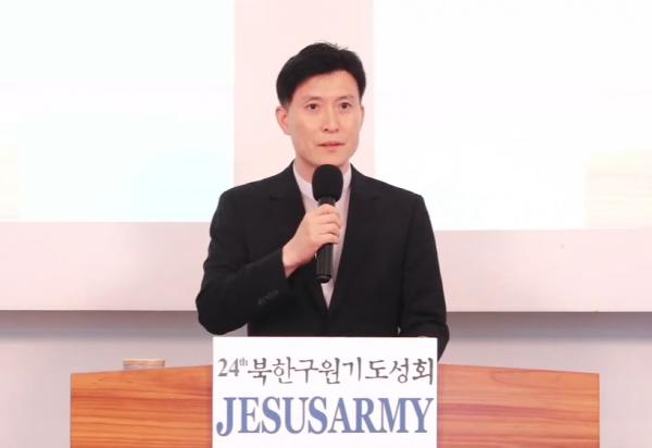 김기동 목사(대구 평산교회)