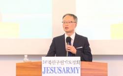 에스더 기도운동 문창욱 목사