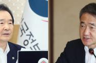 정세균 총리 박능후 장관