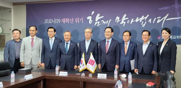 한교총 주호영 원내대표