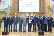 부천 서문교회에서 열린 제89회 서울남노회 제2차 임시노회에서 부천서문교회 이성화 목사가 GMS 이사장에 추대됐다.