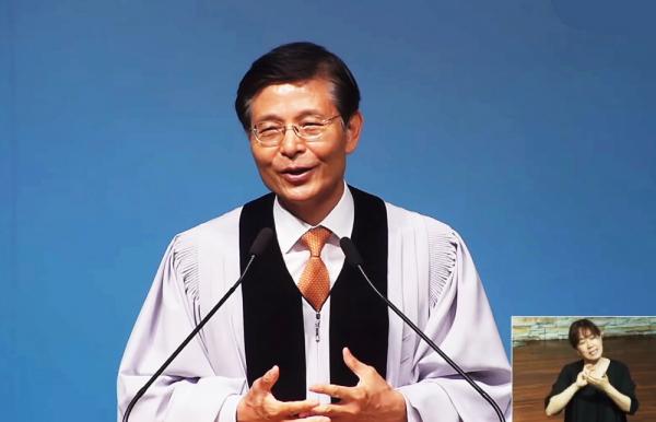 정현구 목사