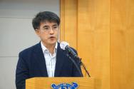 20일 인권윤리포럼 지영준 변호사 포괄적 차별금지법에 대한 법률적 비판