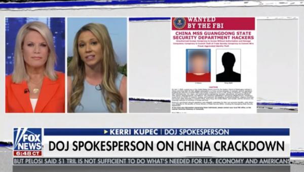 폭스뉴스 중국 해커