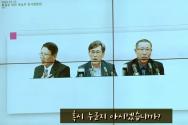 지성호 의원 이인영 후보자