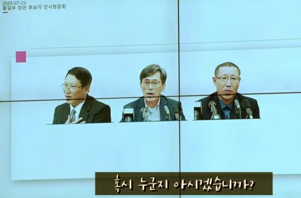 김정욱·김국기·최춘길 선교사