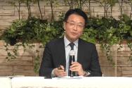 유재덕 교수(서울신대 기독교교육학)