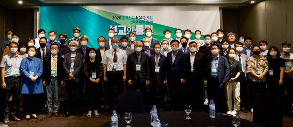 한국선교KMQ