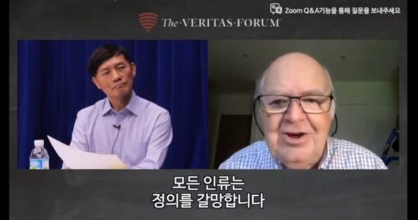 존 레녹스 교수와 김익환 교수 2020 고려대 베리타스 포럼