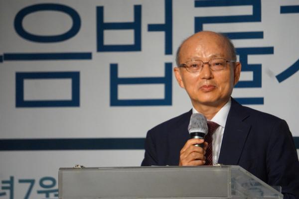 복음법률가회(상임대표: 조배숙) 창립대회가 27일 서울팔레스쉐라톤호텔에서 열렸다.
