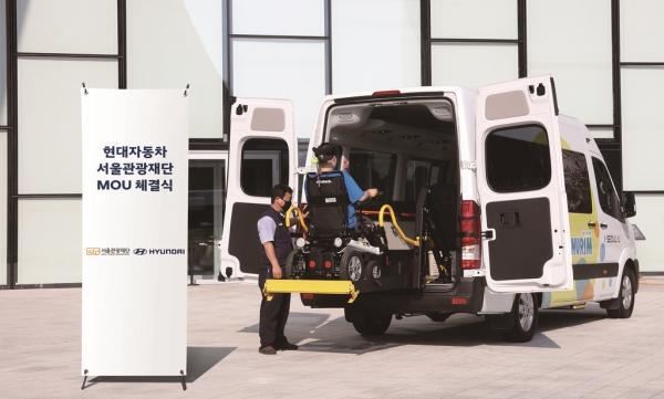 휠체어 리프트가 장착된 현대차의 쏠라티 미니밴