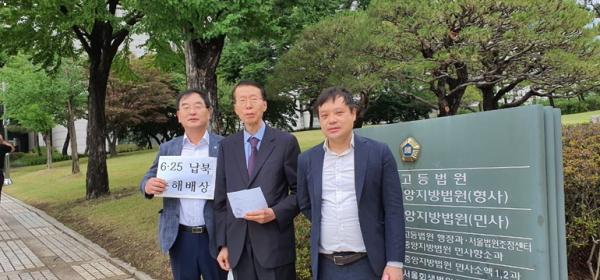 한반도 인권과 통일을 위한 변호사모임이 납북자 가족을 대리해 북한 정부를 상대로  6.25 납북 피해배상을 서울중앙지법에 제기했다.