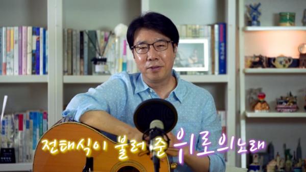 황국명 목사 유튜브 채널 영상 캡쳐