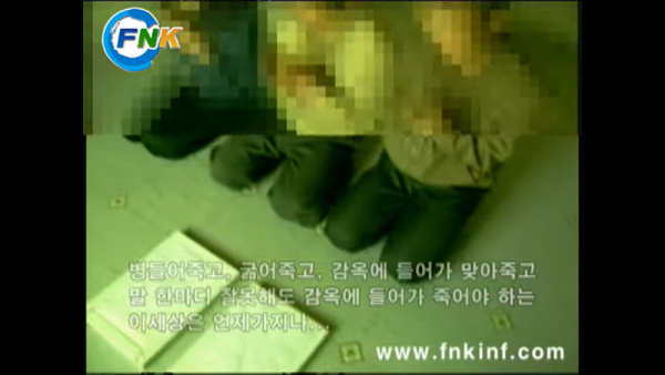 북한 지하교인
