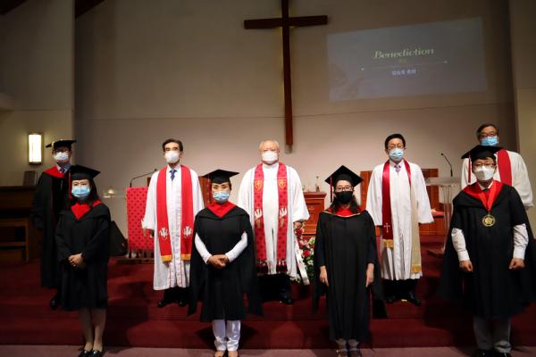 미주감리교신학대학교 제21회 학위 수여식