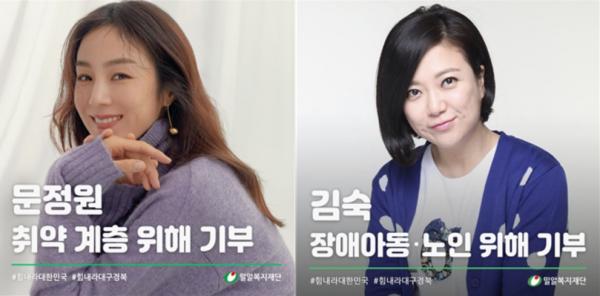 왼쪽은 방송인 문정원, 오른쪽은 방송인 김숙