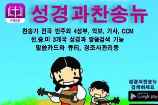 드림컴퍼니 제공