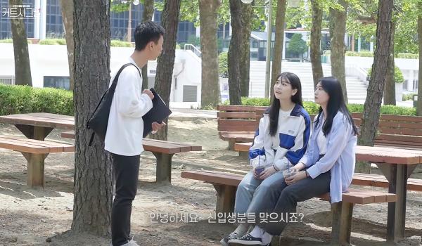 신천지 예방 웹 드라마 '커트 시그널' (대학교 신입생 편)의 한 장면