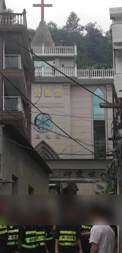 중국 교회 십자가
