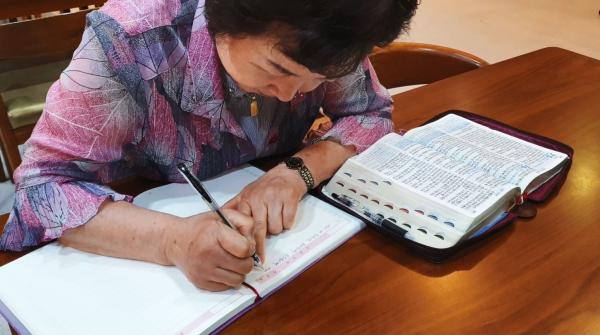 만나교회 성경필사