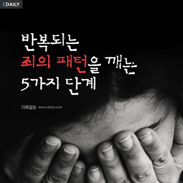 기독일보 카드뉴스