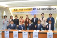 총신대 이상원 교수에 대한 합동 노회장들의 입장문 발표