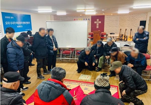 [힘내라! 한국교회] 이수길벗공동체 김희성 목사