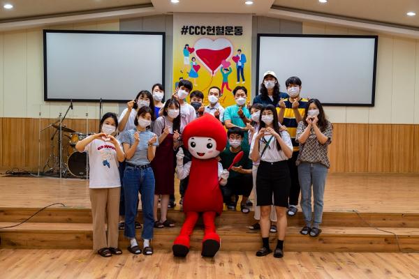 CCC '긴급 헌혈 챌린지 운동'