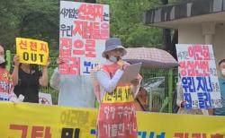전국신천지피해자연대 자녀귀가촉구 집회