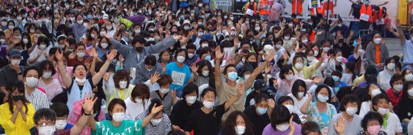 레인보우리턴즈 정의당사 차별금지법 반대 기도회