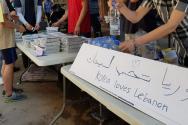 레바논 베이루트 대폭발 사고