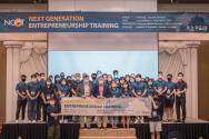 2020 차세대기업가정신훈련 프로그램 개회식 단체사진