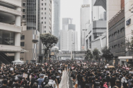 홍콩 국가보안법