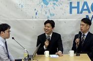 하기오스선교회 '유튜브 스트리밍 캠프 시즌2'