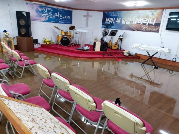 부산 방주교회 지하예배당 침수 사진