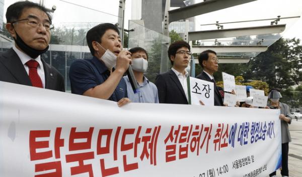 자유북한운동연합