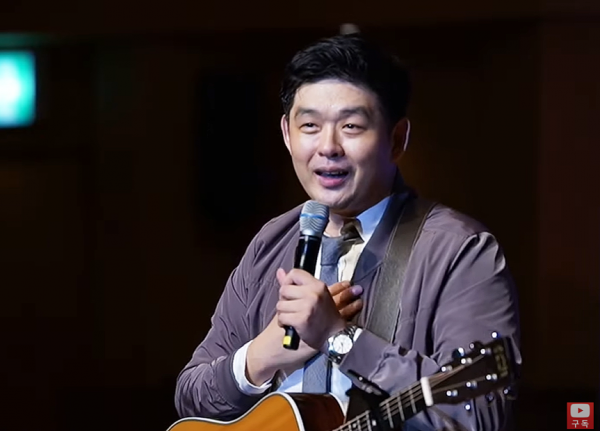 찬양사역자 김브라이언