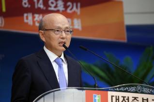 안창호 전 헌법재판관