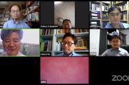 케리그마 신학 컨퍼런스(제11회, 2020)