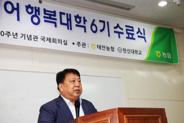 옥장흠 한신대 경기 평생교육원장