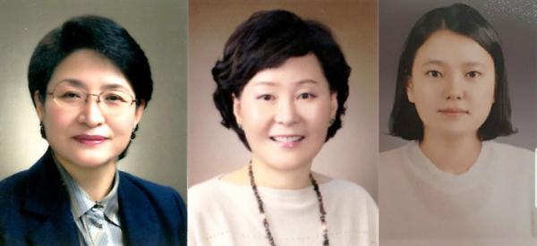 한남대 양명숙 교수팀