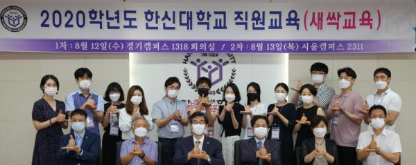한신대 직원교회 주요 직원 단체사진