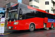 한남대 타유버스