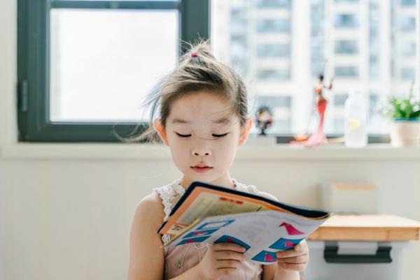 어린이 기독교 독서