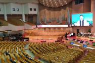 여의도순복음교회