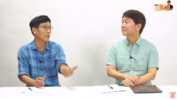 안철수 국민의당 대표가 유튜브채널 '안철수'를 통해 공개한 진중권 전 동양대 교수와의 대담 영상의 한 장면.