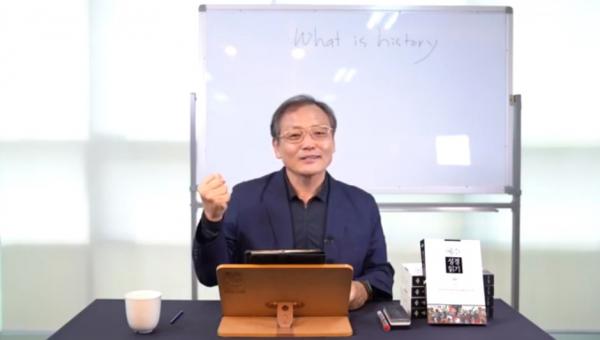 제 8회 교회를위한신학포럼 유튜브 김동일 목사