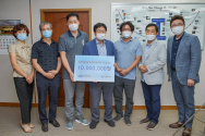 포항 미르치과병원 기부금 전달식